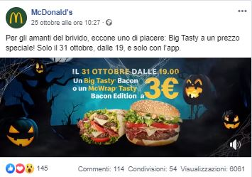 mcdonals halloween 2019 app per coupon.JPG