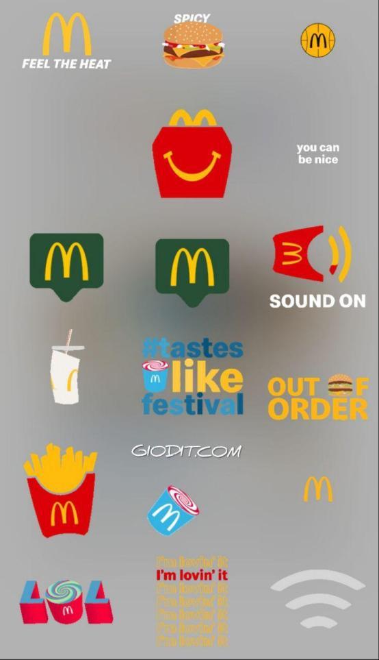 Le gif dei brand invadono le Instagram Stories_McDonalds